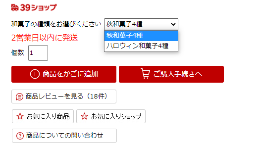 f:id:aisakayo:20210926124640p:plain