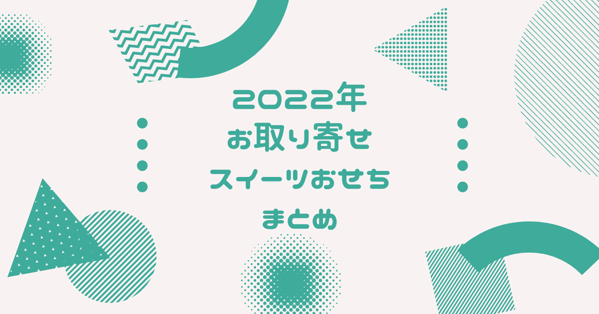 f:id:aisakayo:20210929184743p:plain