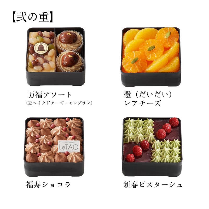f:id:aisakayo:20211006090757j:plain