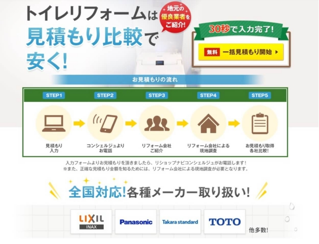 f:id:aisaki1976y:20180712205348j:plain