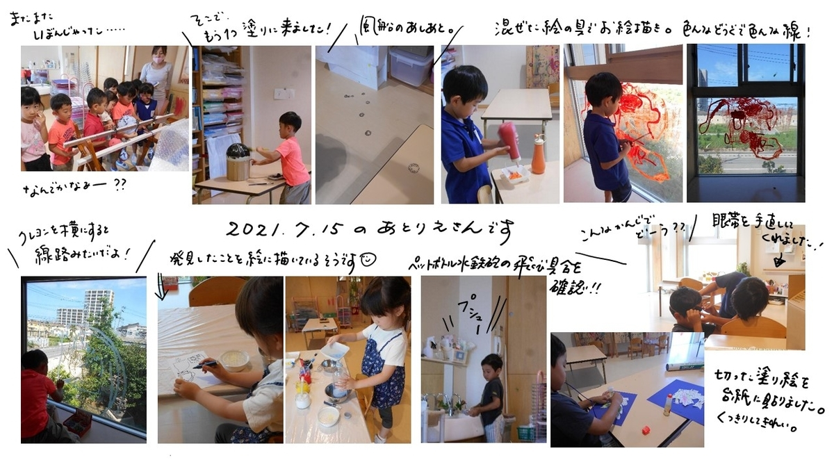 f:id:aisen-k:20210715145923j:plain