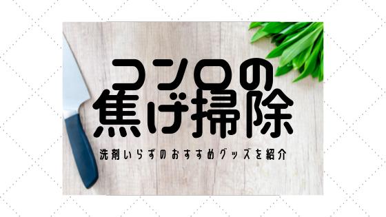 f:id:aishi621:20191014205034p:plain