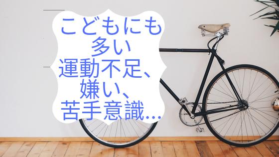 f:id:aishi621:20191017102545p:plain