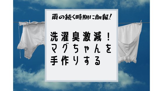 f:id:aishi621:20191018094836p:plain