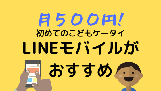 f:id:aishi621:20191028135403p:plain
