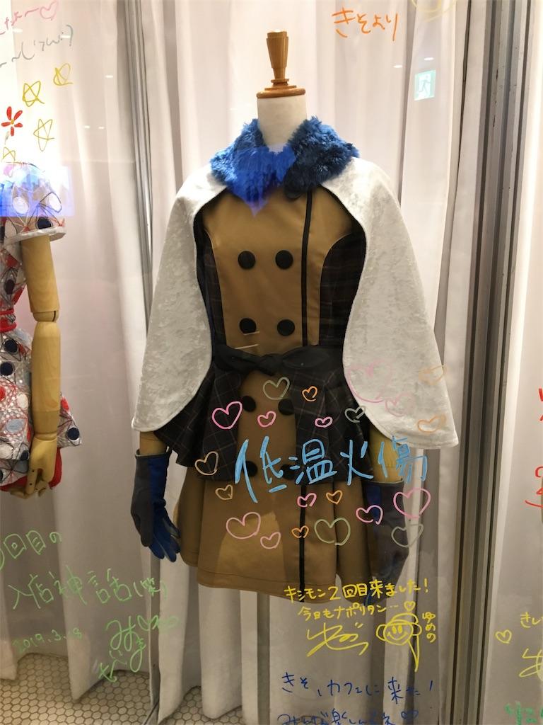 f:id:aishige_mari:20190401044857j:image