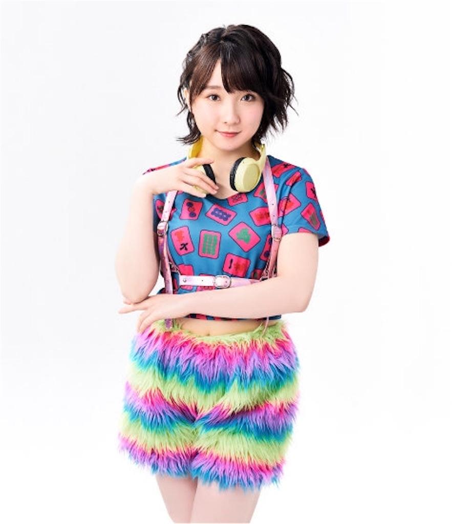 f:id:aishige_mari:20190812140051j:image
