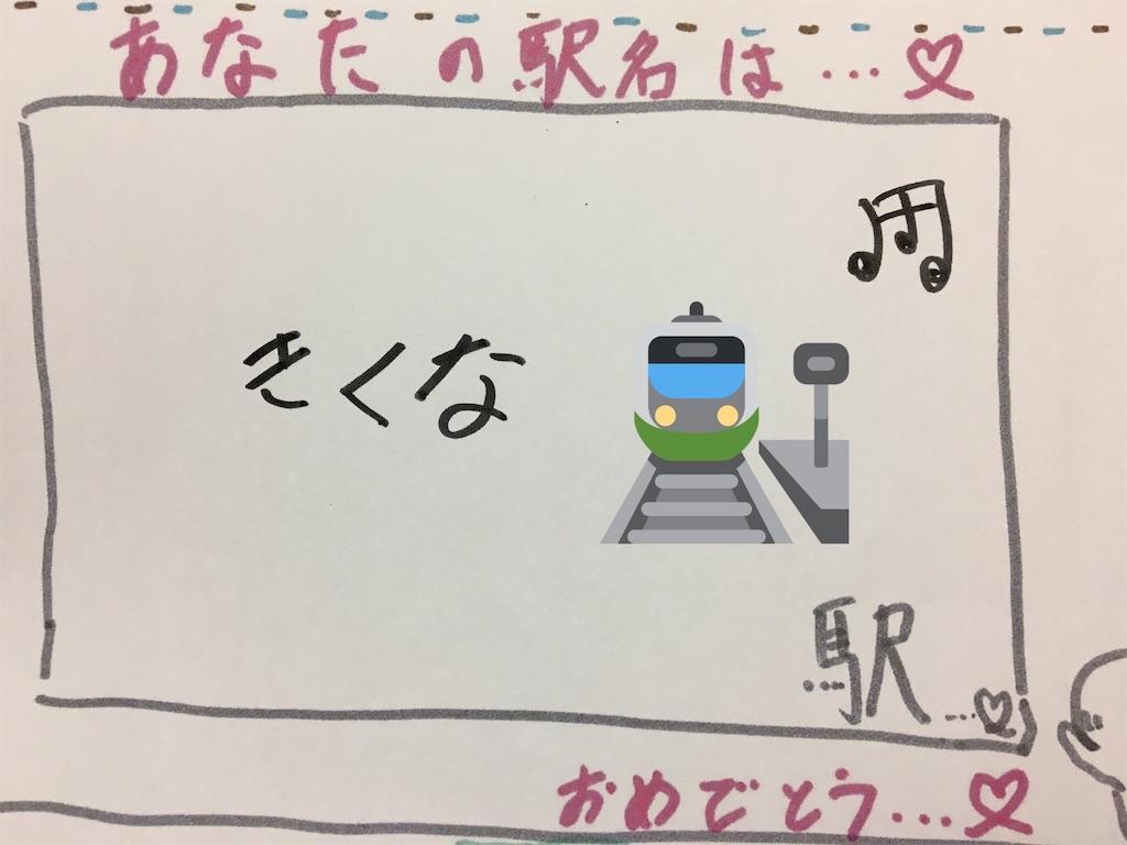 f:id:aishige_mari:20190916010431j:image