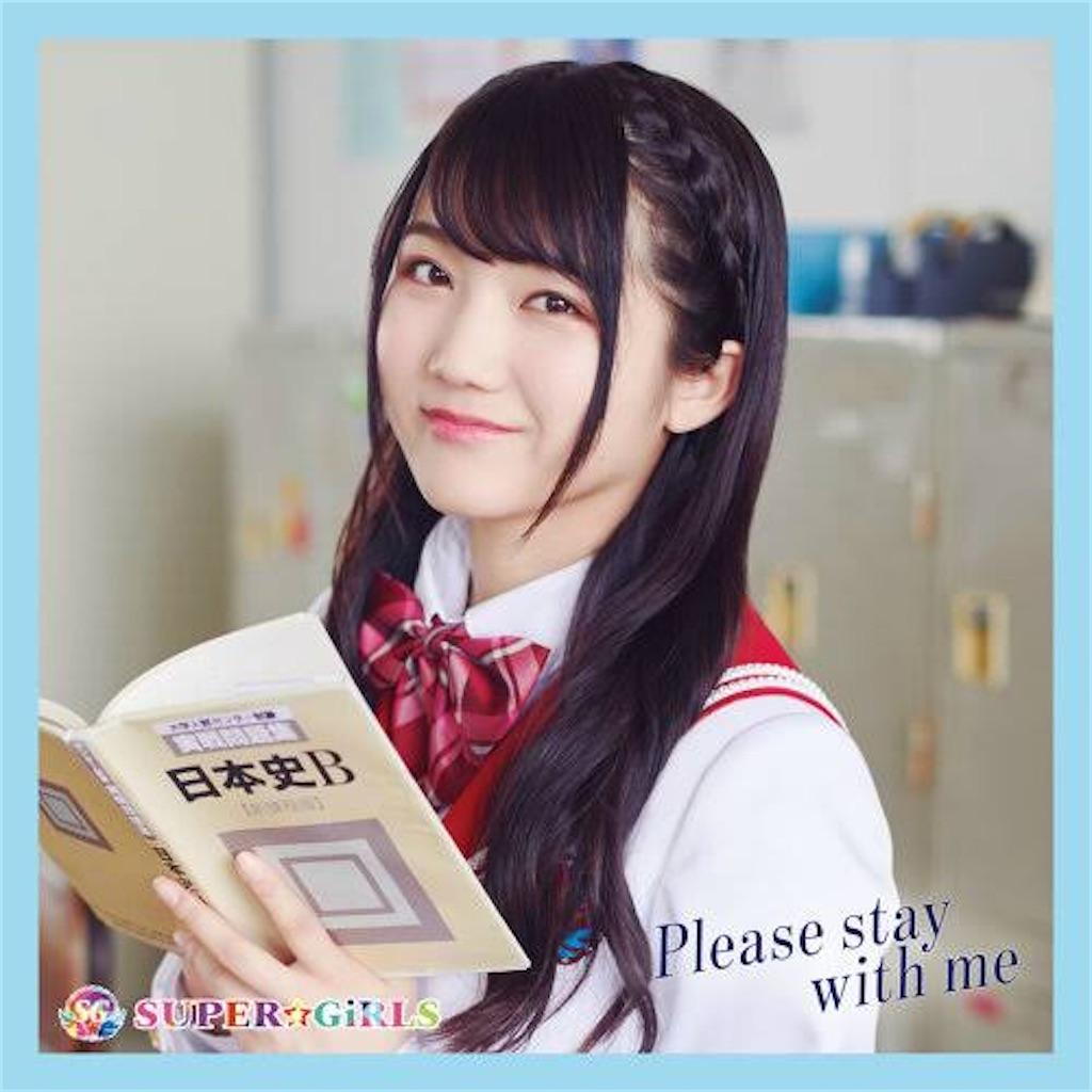 f:id:aishige_mari:20191226023903j:image
