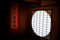 「丸窓」  Nikon D800 / Nikkor 35mm f1.4