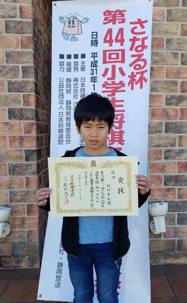 f:id:aiso-shogi:20190202235817j:plain