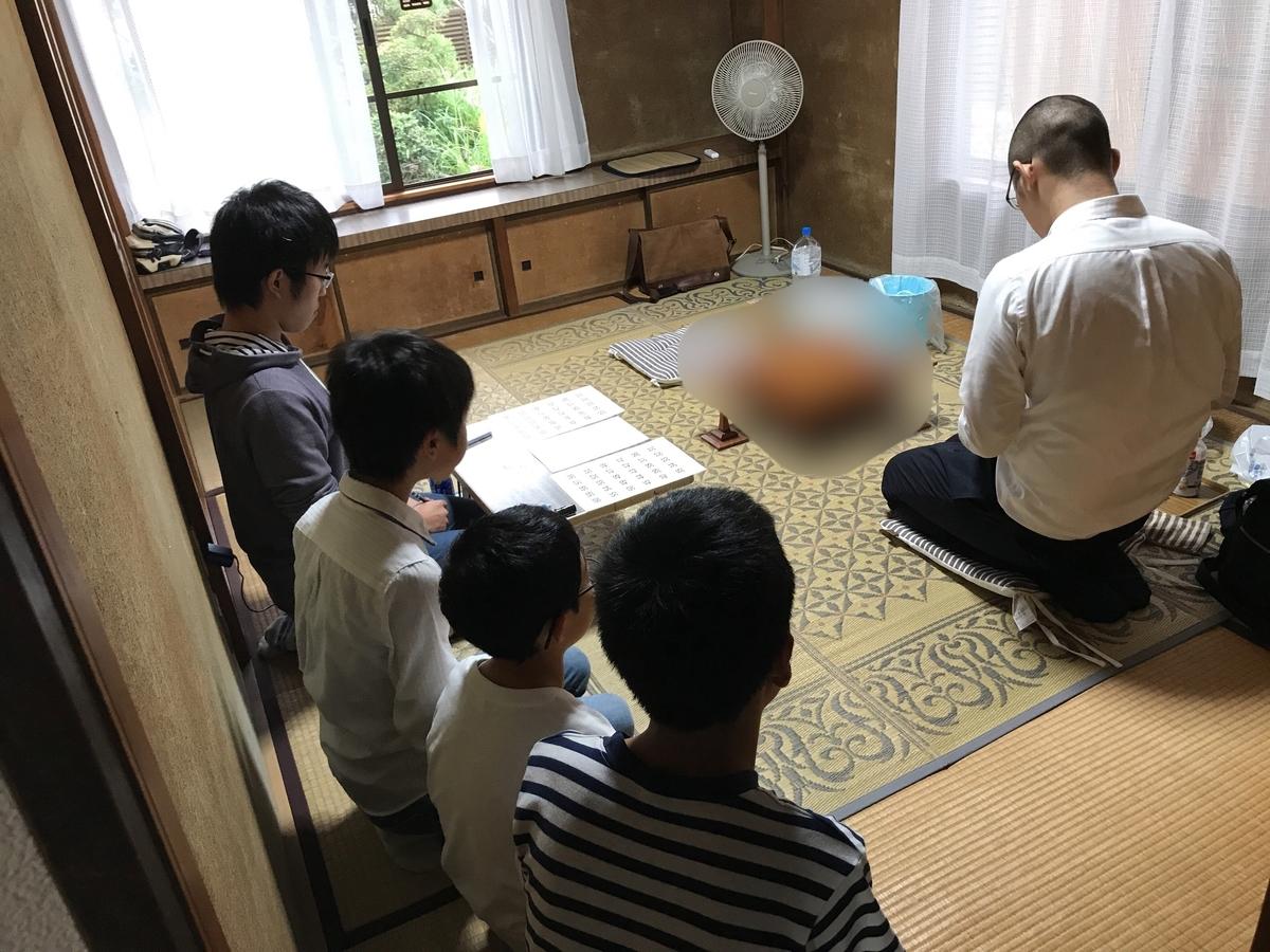 f:id:aiso-shogi:20191025071200j:plain