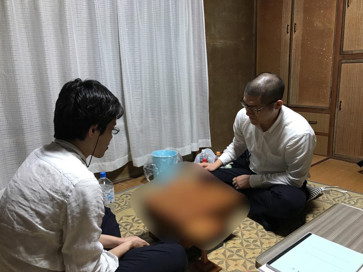f:id:aiso-shogi:20191025071321j:plain
