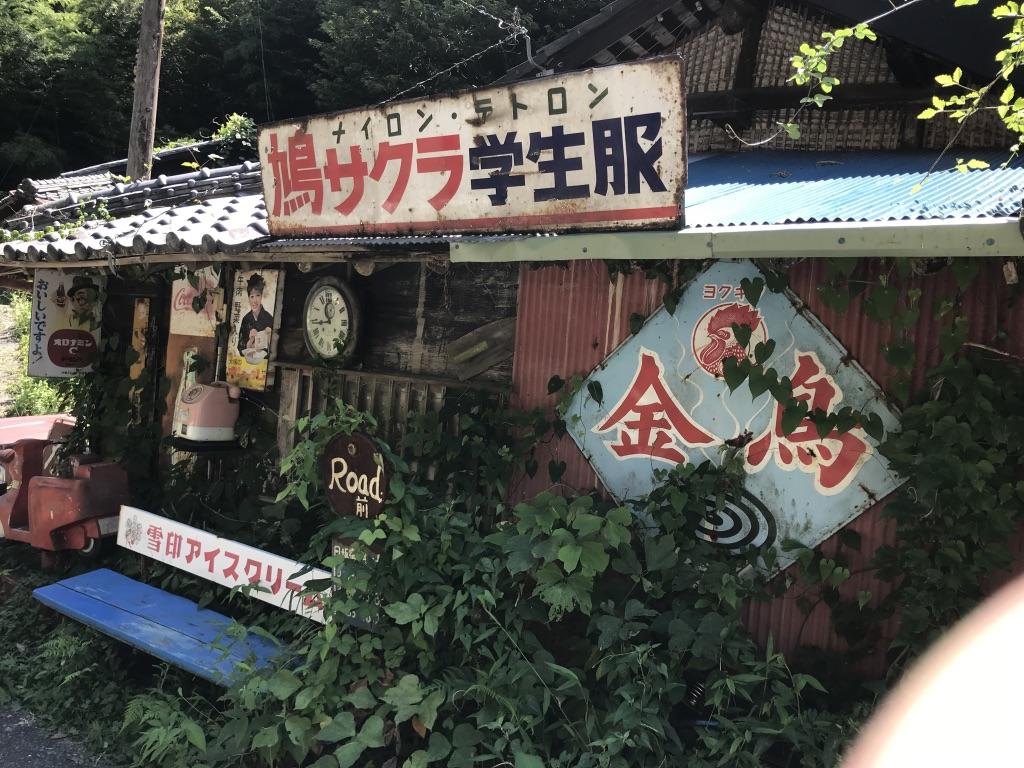 f:id:aiso-shogi:20210809171401j:plain