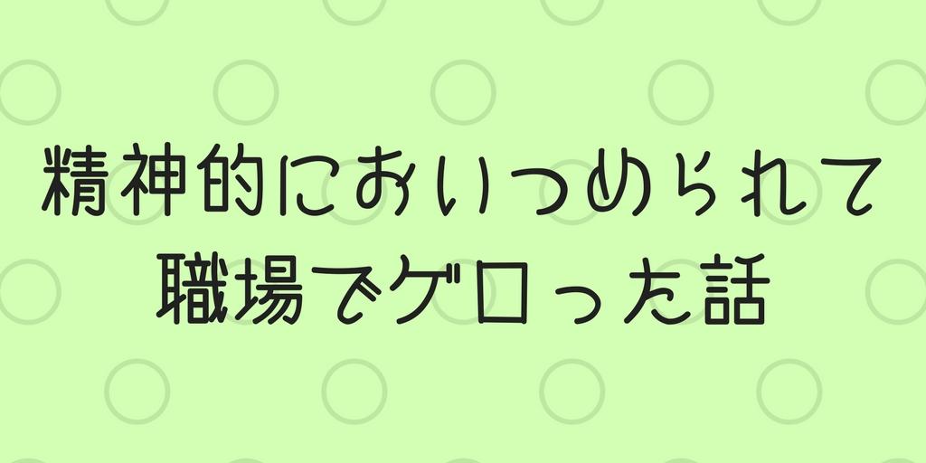 f:id:aita94:20180320011553j:plain