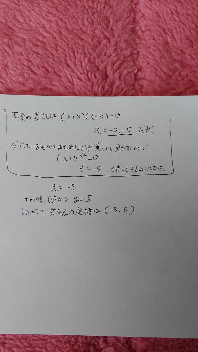 f:id:aita_hiraita_movielink:20201031150137j:plain