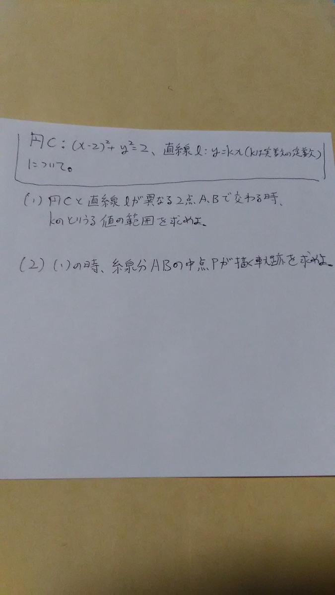 f:id:aita_hiraita_movielink:20201103175236j:plain