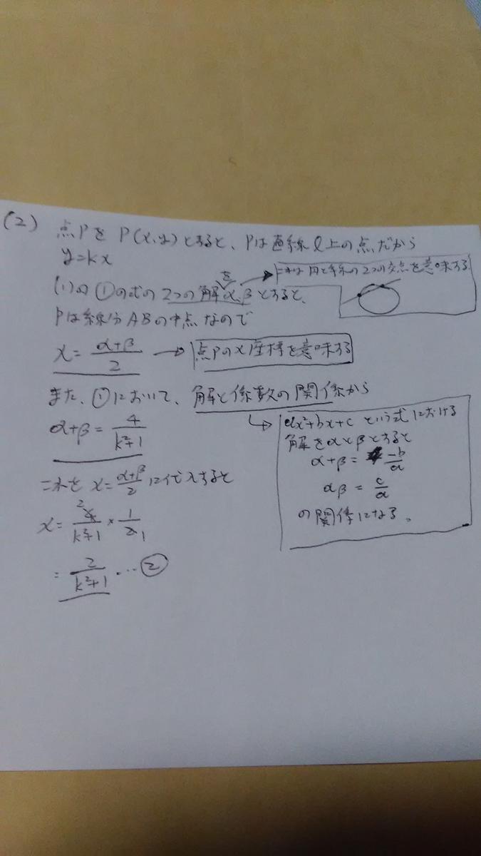 f:id:aita_hiraita_movielink:20201103175316j:plain
