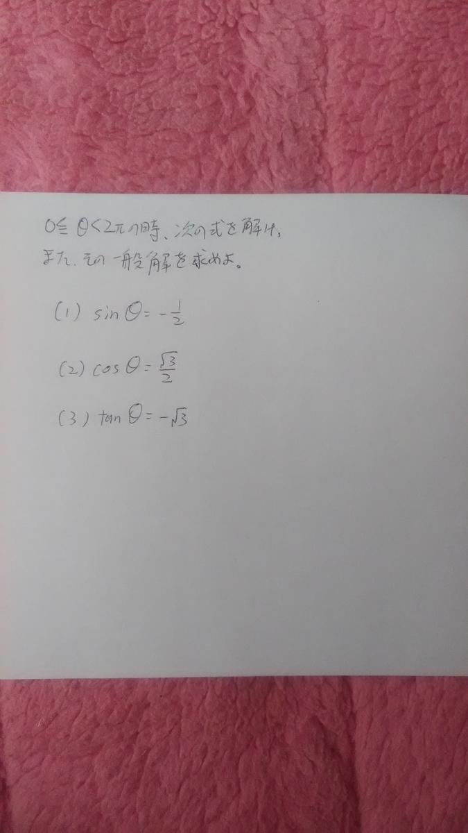 f:id:aita_hiraita_movielink:20201108131357j:plain