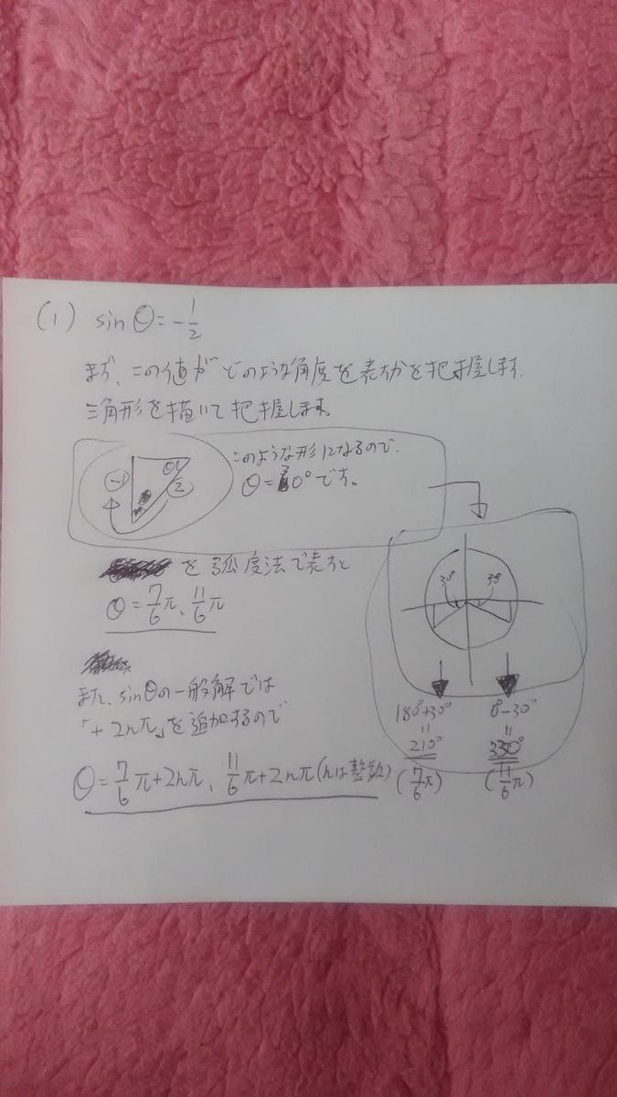 f:id:aita_hiraita_movielink:20201108131410j:plain