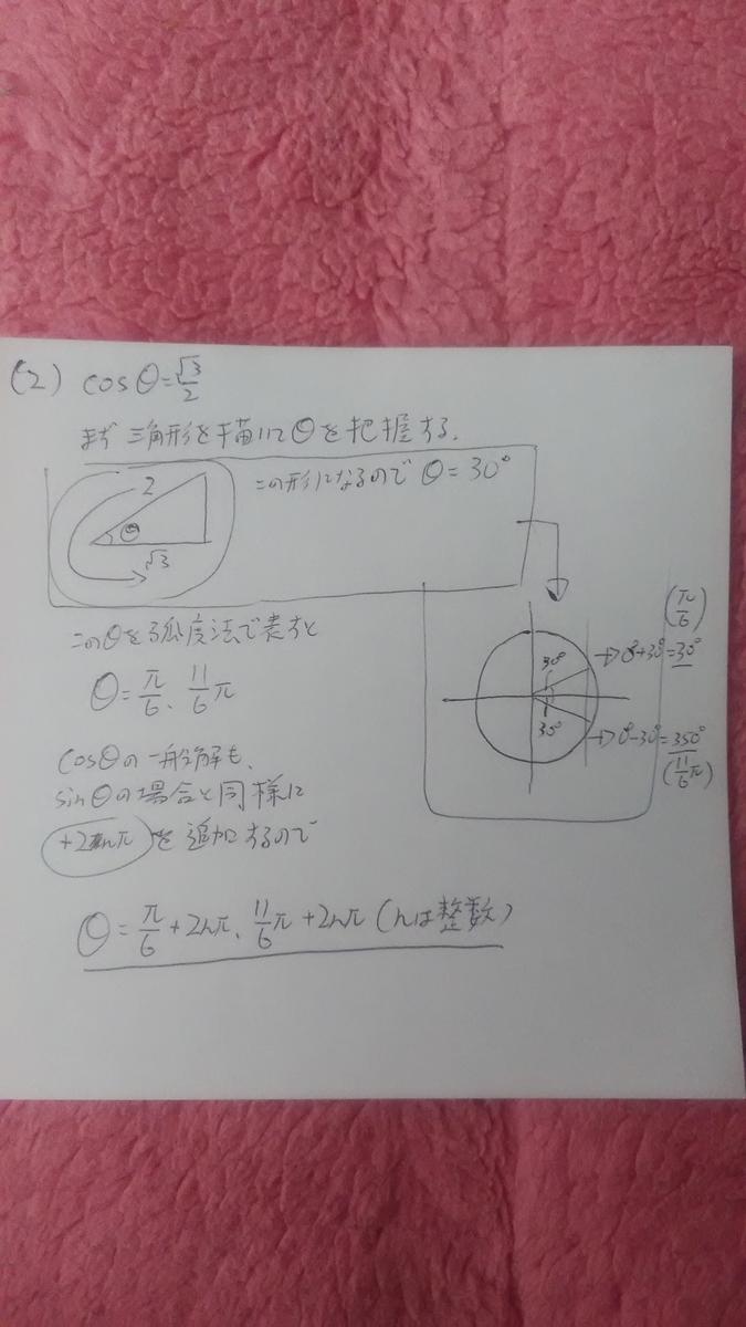 f:id:aita_hiraita_movielink:20201108131422j:plain