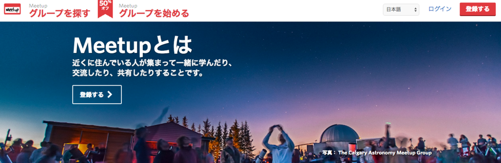 f:id:aitabata:20160102175046p:plain