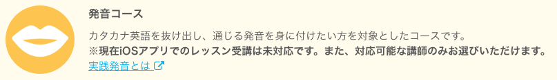 f:id:aitabata:20160912192131p:plain