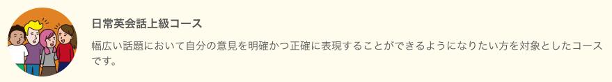 f:id:aitabata:20160912192135p:plain