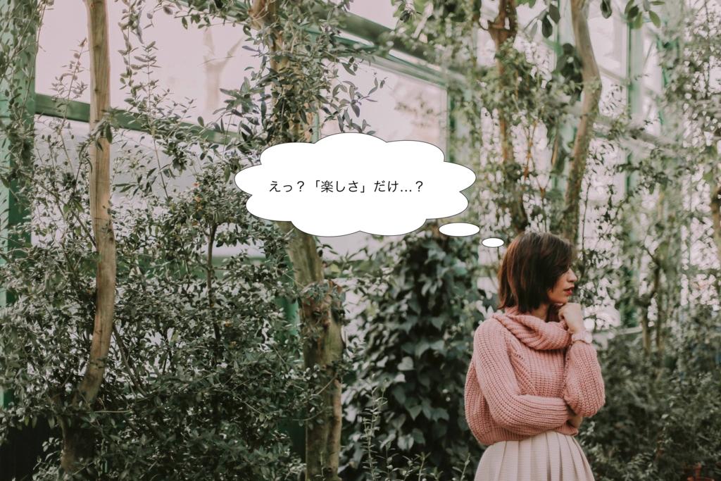 f:id:aitabata:20170326222914j:plain