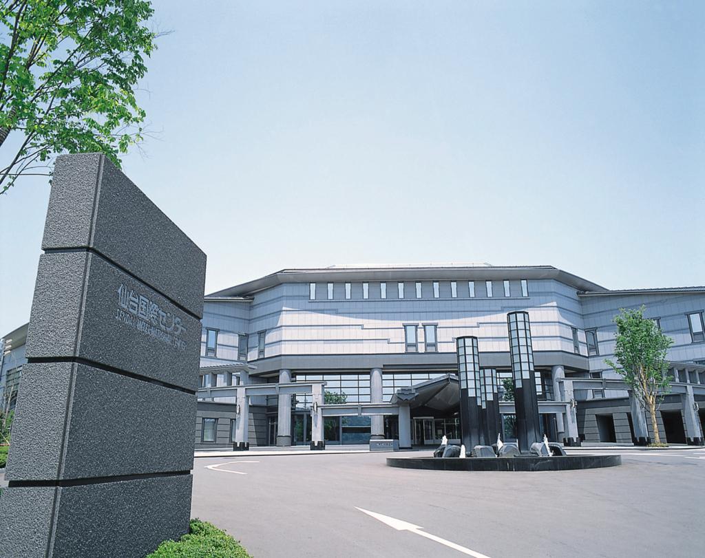 仙台国際センター - aitraveljp'...