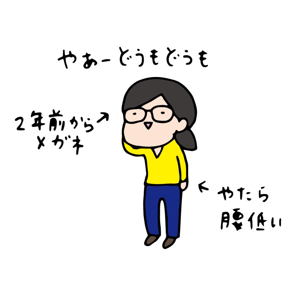 f:id:aitsu-factory:20170426163042p:plain