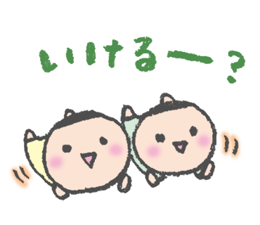 f:id:aitsu-factory:20170724105500p:plain