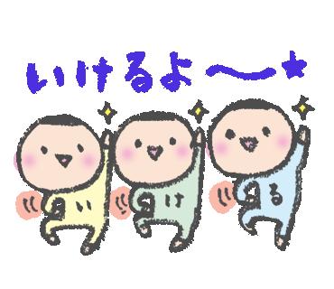 f:id:aitsu-factory:20170724105922p:plain