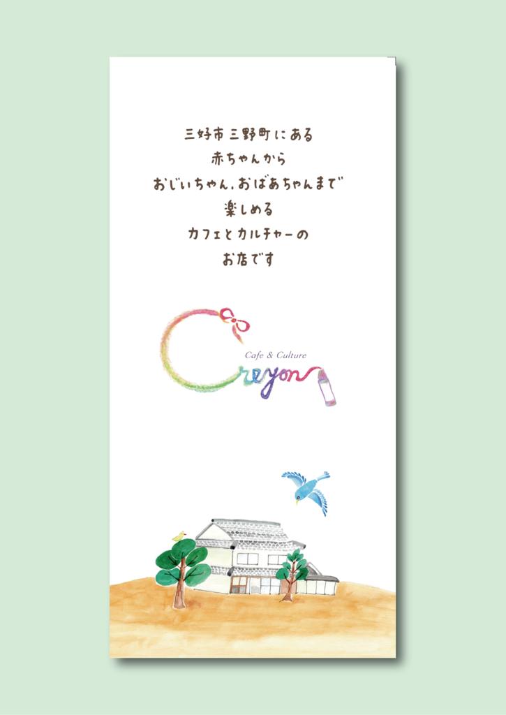 f:id:aitsu-factory:20170728165514p:plain