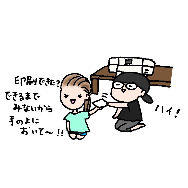 f:id:aitsu-factory:20170807125924j:plain
