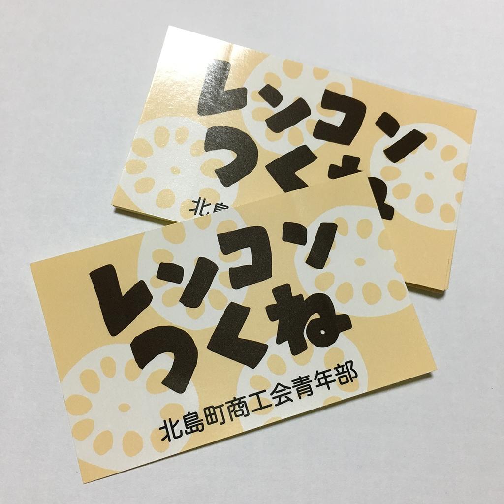 f:id:aitsu-factory:20171027232141j:plain