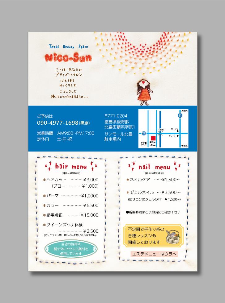 f:id:aitsu-factory:20171228131846p:plain