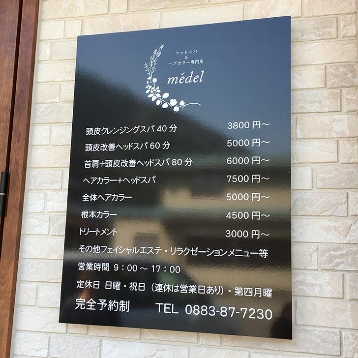 f:id:aitsu-factory:20180329143811j:plain