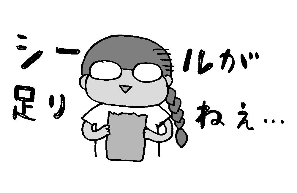 f:id:aitsu-factory:20180612095324j:plain