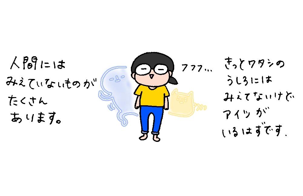 f:id:aitsu-factory:20180622104510j:plain