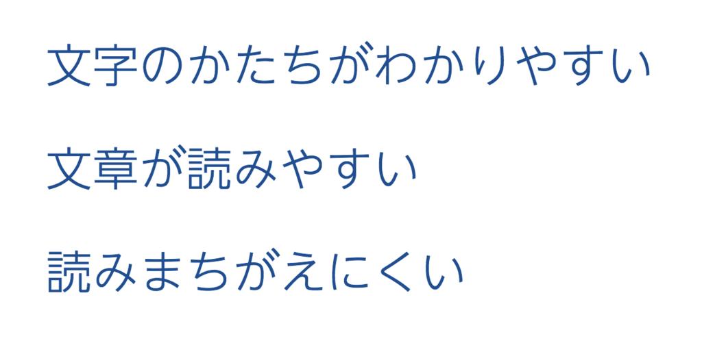 f:id:aitsu-factory:20180622110129p:plain