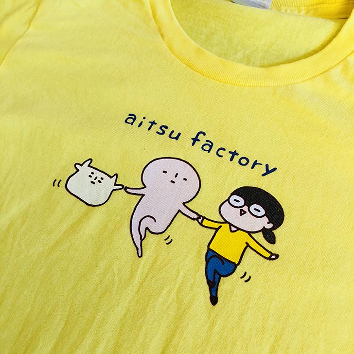f:id:aitsu-factory:20180803095730j:plain
