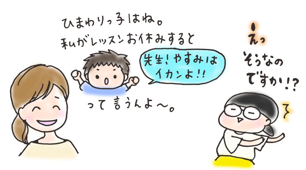 f:id:aitsu-factory:20180927215842j:plain