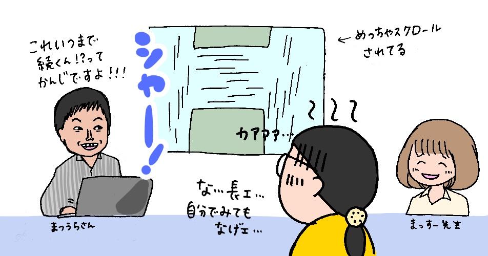 f:id:aitsu-factory:20181109230144j:plain