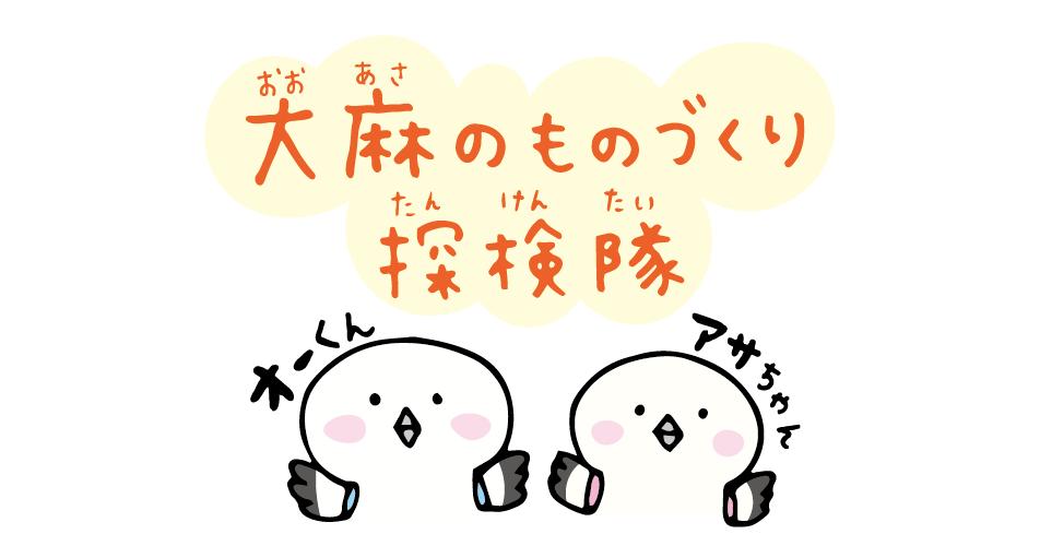 f:id:aitsu-factory:20181111001900p:plain