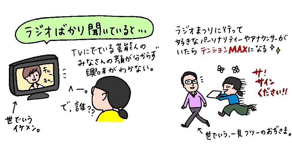 f:id:aitsu-factory:20181119212130j:plain