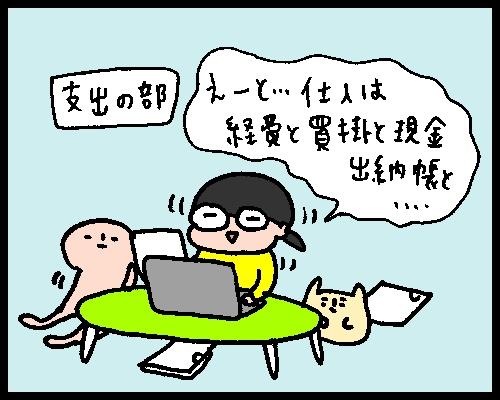 f:id:aitsu-factory:20181120165945j:plain
