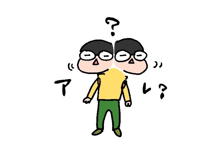 f:id:aitsu-factory:20181123235309j:plain