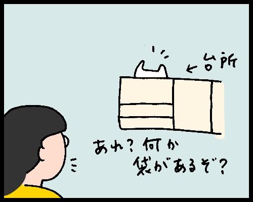 f:id:aitsu-factory:20181126172844j:plain