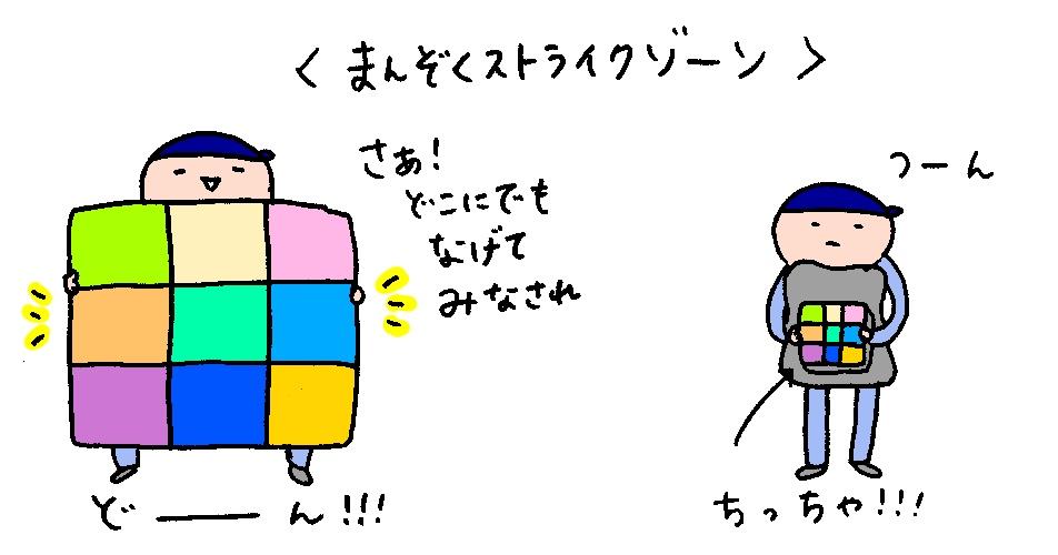 f:id:aitsu-factory:20181203132332j:plain